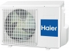 Сплит-система Haier HSU-24HNE03/R2/ HSU-24HUN203/R2 серии Elegant on-off