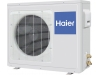 Кассетная сплит-система Haier AB48ES1ERA(S)/ 1U48LS1EAB(S)