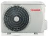 Сплит-система Toshiba RAS-09U2KH3S-EE/ RAS-09U2AH3S-EE серии U2KH3S
