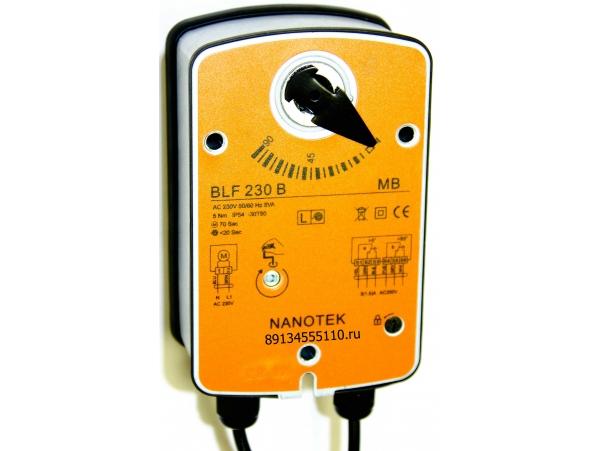 Электромеханический привод MB-BLE230B