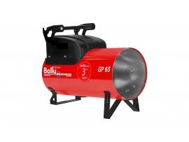 Теплогенератор мобильный газовый Ballu-Biemmedue GP 65А C серии Arcotherm GP
