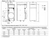 Напольный газовый котел Baxi SLIM 1.300i серии SLIM i