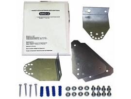 Кронштейн поворотный Zilon MKO-2 для инфракрасных обогревателей IR-2.0-4.0 серии Гелиос